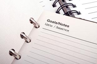 Goal Notebook